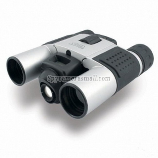 Spy Camera Hidden Telescope Camera DVR - Spy Camera Hidden Telescope Camera DVR