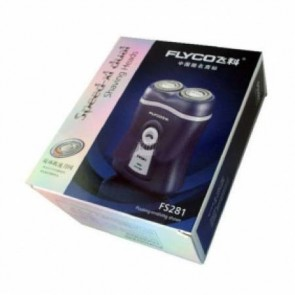 Electric Shaver DVR Hidden Camera with Motion Detect 8GB 1280x 960